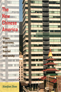 New Chinese America Cover